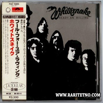 Whitesnake - Ready An' Willing (Japan 1st Press) 1980