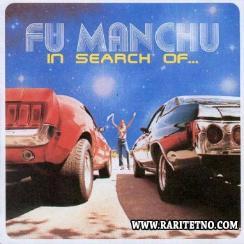 Fu Manchu - In Search Of... 1996