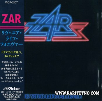 Zar - Live Your Life Forever 1995 (Japanese Edition) (Lossless + MP3)