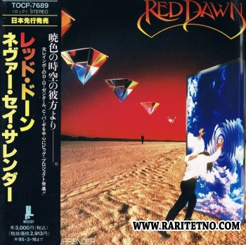 Red Dawn - Never Say Surrender 1993 (Japanese Edition) (Lossless + MP3)