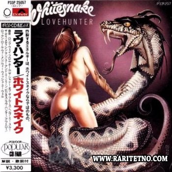 Whitesnake - Lovehunter (Japan 1st Press) 1979