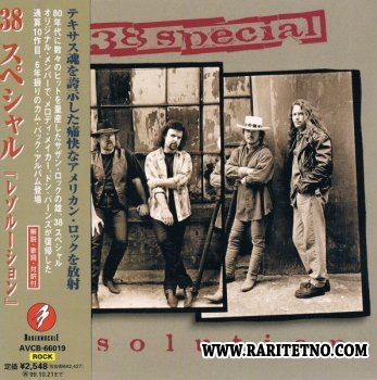 38 Special - Resolution 1997 (Japanese Edition)