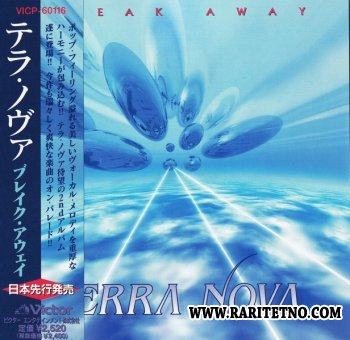 Terra Nova - Break Away 1997 (Japanese Edition)