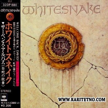 Whitesnake - Whitesnake (Japan 1st Press) 1987