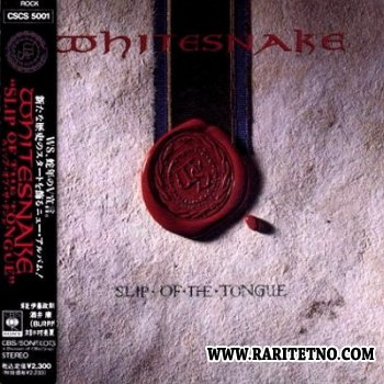 Whitesnake - Slip Of The Tongue (Japan 1st Press) 1989