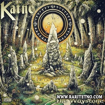 Kaine - The Waystone 2014