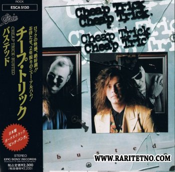 Cheap Trick - Busted 1990 (Japanese Edition)