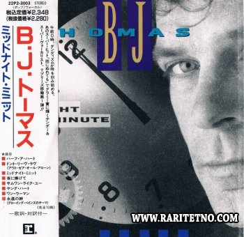 B.J. Thomas - Midnight Minute 1989 (Japanese Pressing)