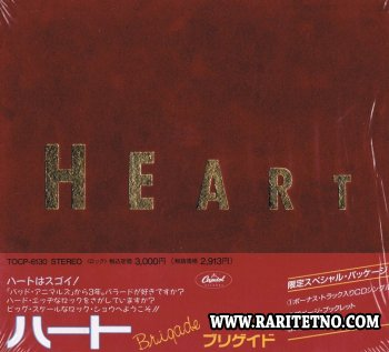 Heart - Brigade 1990 (Japanese Edition 2CD)