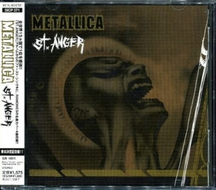 Metallica - St. Anger EP 2003 [Japanese Edition] (Lossless)