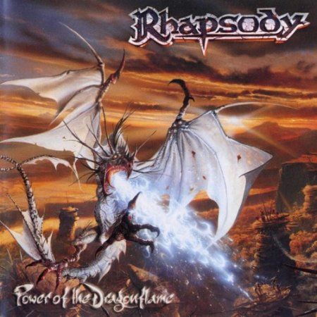 Rhapsody - Power Of The Dragonflame 2002