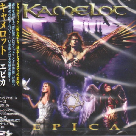 Kamelot - Epica (Japanese Edition) 2003