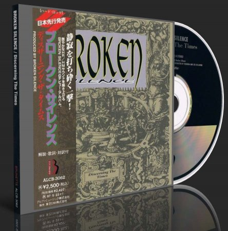 Broken Silence - Discerning The Times 1995 (Japanese Edition) (Lossless + MP3)