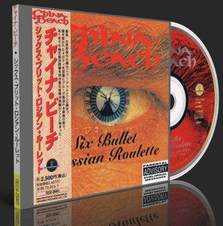 China Beach - Six Bullet Russian Roulette 1994 (Japanese Edition) (Lossless + MP3)