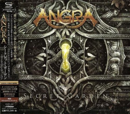 Angra - Secret Garden (Japan Limited Edition 2 CD) 2014(Lossless + MP3)