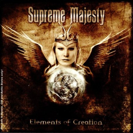 Supreme Majesty - Elements Of Creation 2005