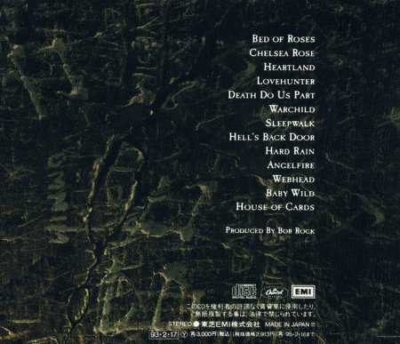 Rockhead - Rockhead 1992 (Japanese Edition) (Lossless+MP3)
