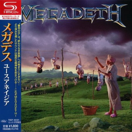 Megadeth - Youthanasia 1994 [Japanese Edition] (Lossless)