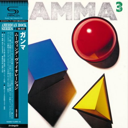 Gamma - Gamma 3  1982 (Lossless + MP3)
