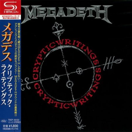 Megadeth - Cryptic Writings 1997 [Japanese Edition] (Lossless)