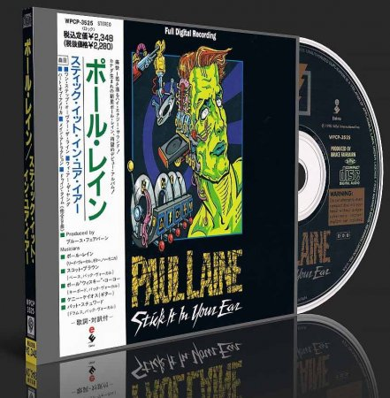 Paul Laine - Stick It In Your Ear 1990 (Japanese Edition) (Lossless+MP3)