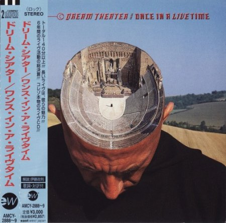 Dream Theater - Once In A LIVEtime 1998 [2CD, Japanese Edition] (Lossless)