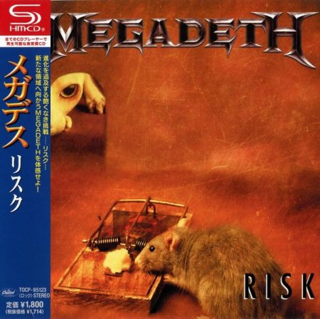 Megadeth - Risk 1999 [Japanese Edition] (Lossless)