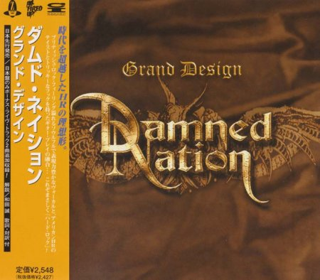Damned Nation - Grand Design 2000 (JAPANESE EDITION) (LOSSLESS)