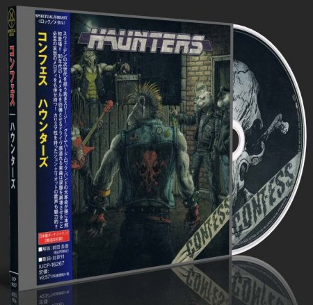 Confess - Haunters 2017 (Japanese Pressing) (Lossless+MP3)