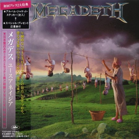 Megadeth - Youthanasia 1994 [Japanese 1st Press] (Lossless)