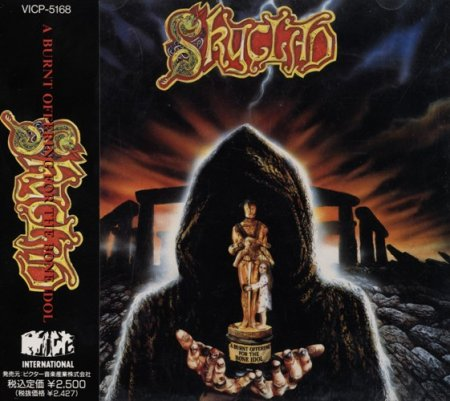 Skyclad - A Burnt Offering For The Bone Idol 1992 (Lossless)