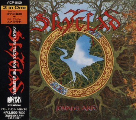 Skyclad - Jonah's Ark 1993 (Lossless)