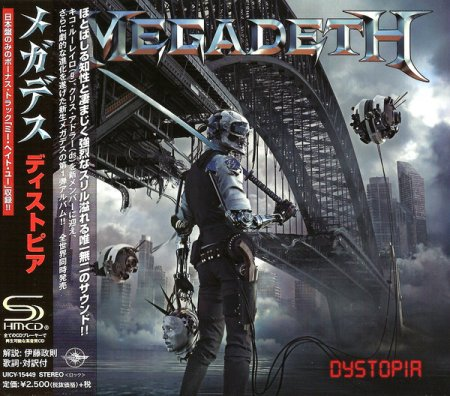 Megadeth - Dystopia 2015 [Japanese Edition] (Lossless)