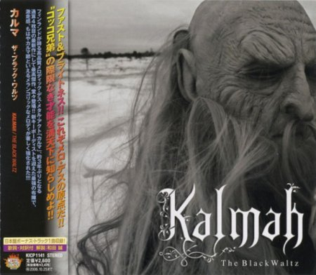 Kalmah - The Black Waltz 2006 (Lossless)