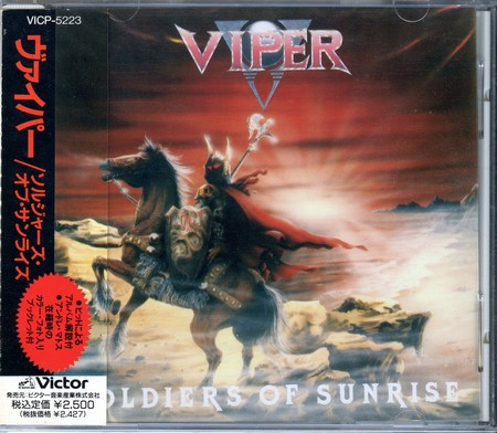 Viper - Soldiers Of Sunrise 1987 (Japan) (Lossless)