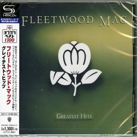 Fleetwood Mac - Greatest Hits (Japanese Edition) 2017