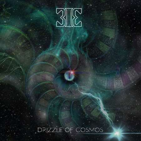 Born In Exile - Drizzle Of Cosmos 2017