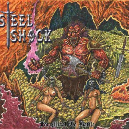Steel Shock - For Metal To Battle  2017
