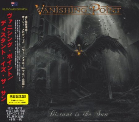 Vanishing Point - Distant Is The Sun 2014 (Lossless + MP3)