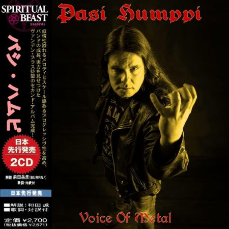 PASI HUMPPI - VOICE OF METAL 2СD (COMPILATION) (JAPANESE EDITION) 2017
