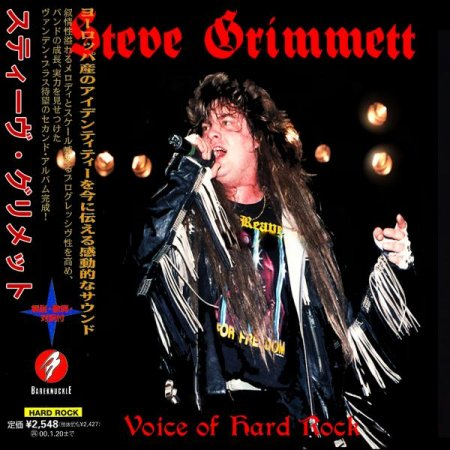 STEVE GRIMMETT - VOICE OF HARD ROCK  2CD (COMPILATION) (JAPANESE EDITION) 2017
