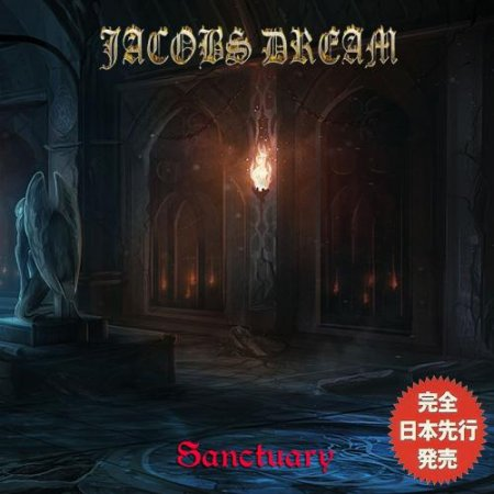 Jacobs Dream - Sanctuary (Compilation, Japanese Edition) 2017