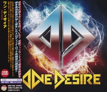 One Desire - One Desire (Japanese Edition) 2017  (Lossless + MP3)