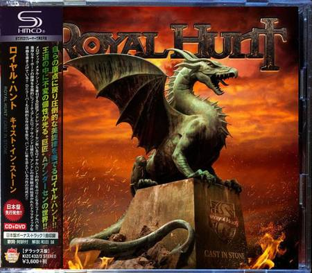 Royal Hunt - Cast in Stone (Japanese Edition) 2018 (lossless)