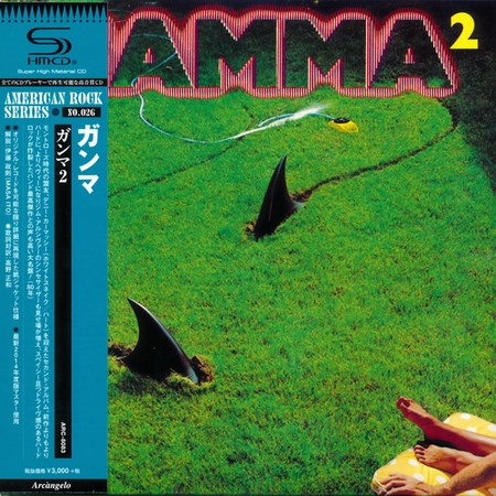 Gamma - Gamma 2 1980 (Lossless)