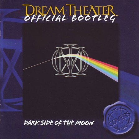 Dream Theater - Dark Side Of The Moon & A Saucerful Of Floyd 2005