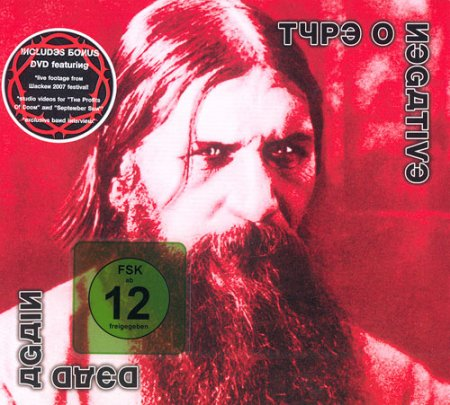 Type O Negative - Dead Again 2007 (Lossless)