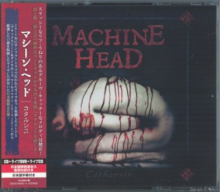 Machine Head - Catharsis 2018 [Japanese Ed.] (Lossless)