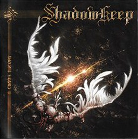 Shadow Keep - A Chaos Theory 2002 (Lossless)
