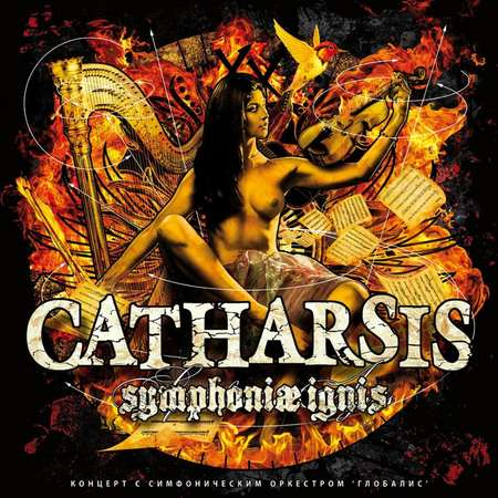Catharsis - Symphoniae Ignis 2017